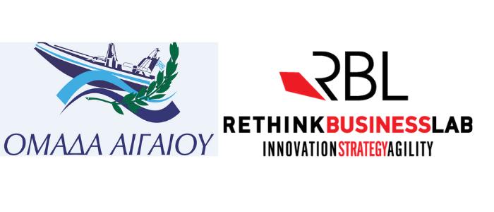 Ομάδα Αιγαίου Logo - RBL logo