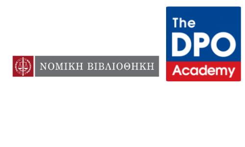 Νομική Βιβλιοθήκη και DPO academy logo