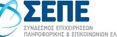 Υστερούν στη χρήση ψηφιακών εργαλείων οι μικρές επιχειρήσεις στην Ελλάδα